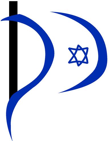 IsraelChrono, la boutique d' Infos-Israel.news