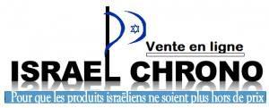 IsraelChrono,la boutique israélienne à petit prix !