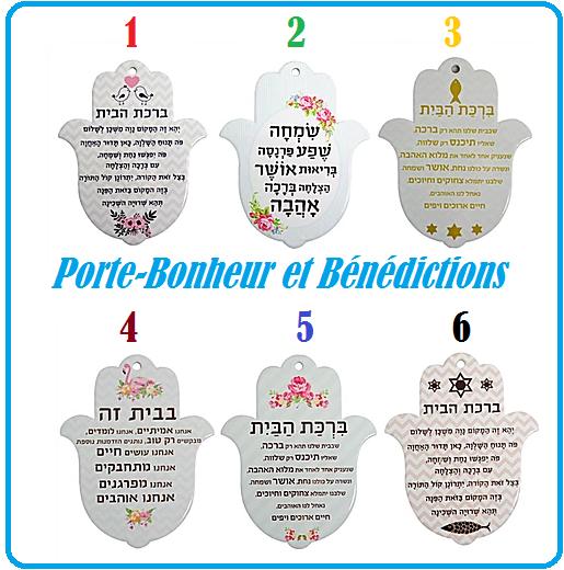 Porte bonheur et b n dictions pour votre maison israelchrono la boutique d 39 infos - Porte bonheur pour voiture ...